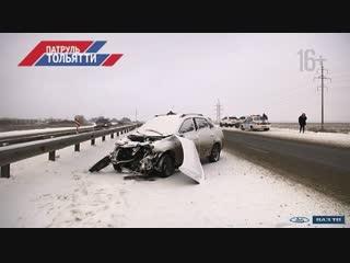 «Патруль Тольятти» на ВАЗ ТВ и «ТОЛЬЯТТИ 24» 27.11.2018