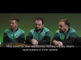 Интервью с Virtus.pro. The International 2018