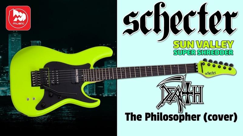 Электрогитара SCHECTER SUN VALLEY SUPER SHREDDER FR S (Death The Philosopher)