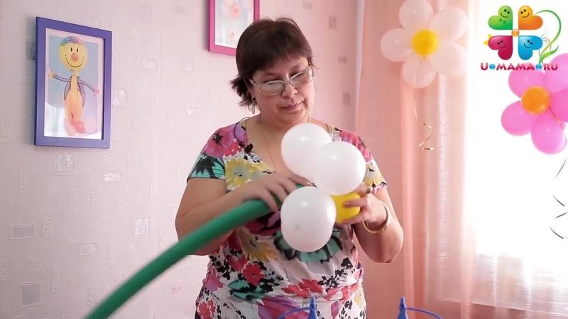 Украшение воздушными шарами помещения на детский праздник