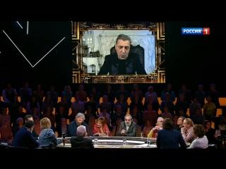 Александр Невзоров о фильме Маленькая Вера в ток-шоу Андрея Малахова от