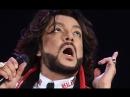 на концерте Филиппа Киркорова в Арзамасе вырубился свет ! ШОК ПОДРОБНОСТИ !!