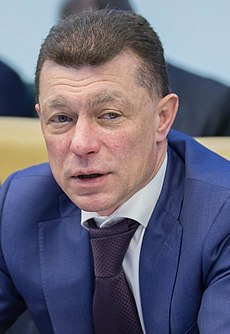 О повышении зарплат у россиян