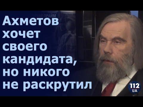 Михаил Погребинский политолог в Вечернем прайме на 112 12 12 2018