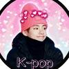 Подслушано K-pop ~ Хабаровск | khv |