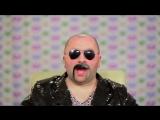 Герр Антон (Herr Anton) - Лысый Бэби (Official Video, FullHD).mp4