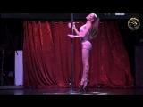 Exotic show 2018 ,Анастасия Флай, категория