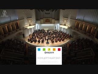 Отзывы старшеклассников о концерте Язык музыки. Оркестр