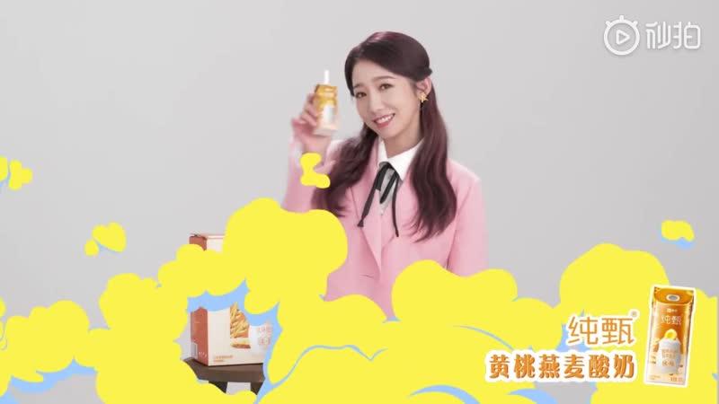 CF 190323 Meiqi for Yellow Oatmeal Yogurt @ Meiqi