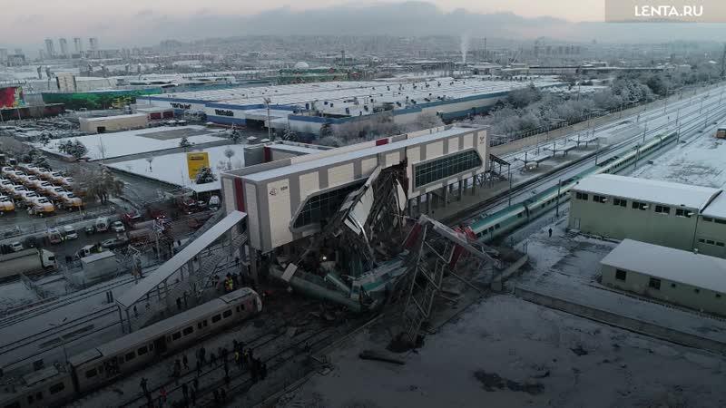 Столкнувшиеся поезда в Анкаре
