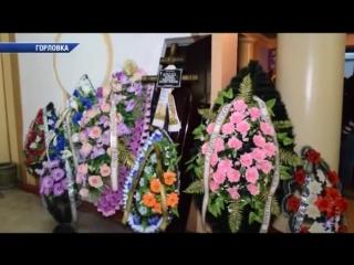 В Горловке похоронили троих детей, погибших от разрыва мины.