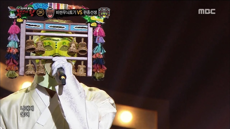 [King of masked singer] 복면가왕 - 'carillon' 2round - the Road 20180422 Хоя