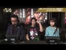Opening DDT Live Maji Manji 20