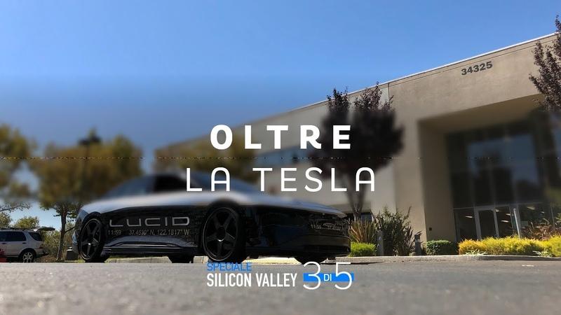 Un'auto elettrica superiore alla Tesla? Ci prova LUCID nel 2020