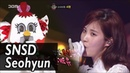 King of masked singer 복면가왕 'New year new bride cackle' Identity 20170129