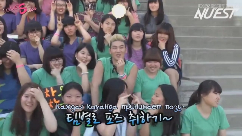NUEST LOㅅE STORY Season 3 Episod 1 JRONs Day [рус.саб]