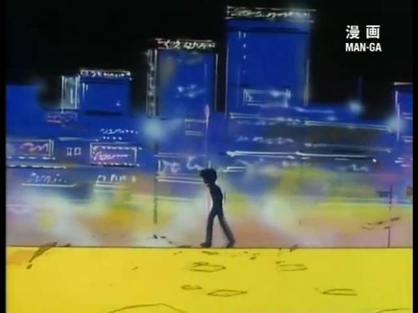 Urusei Yatsura - After You've Gone