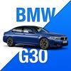 БМВ Г30 | BMW G30