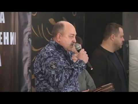 Турнир памяти героев силовиков