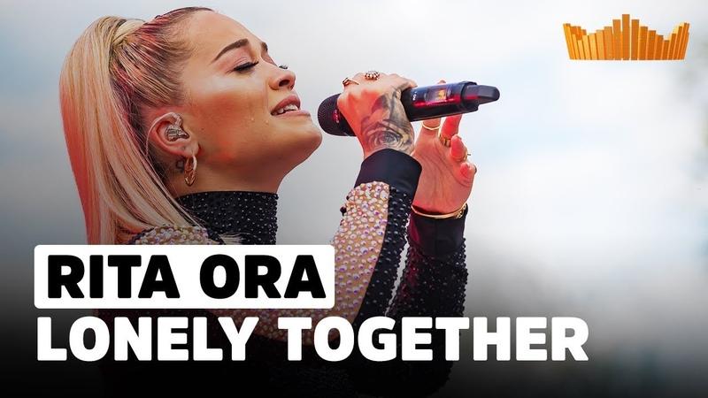 Rita Ora eert Avicii Lonely Together Live op 538Koningsdag 2018