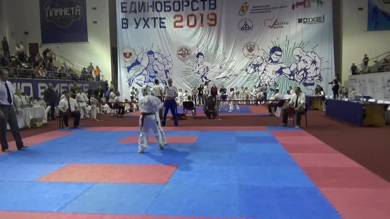 Тигра Ефремов