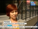 Осенний поцелуй после жаркого лета. Суд в Иркутске решает судьбу рестобара Kiss