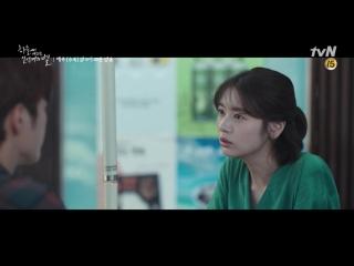 [3화 예고] 박성웅의 ′섬뜩한 촉′ 새로운 용의자는 누구?