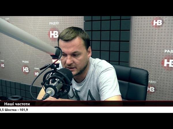 Іван Яковина про можливу роботу американського президента на Росію