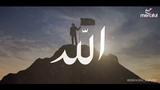 Allah, Allah (Arabic Nasheed) Eng Subs Ibrahim Khan