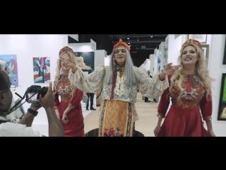 РУССКИЙ ДУХ в Дубае: Баба Яга, близняшки Король и хороводы на World Art Dubai!