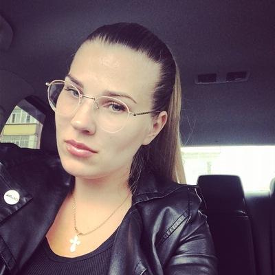 Светлана Квядер
