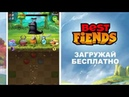 Best Fiends Google Promo Video RU