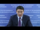 Қазақстанды газдандырудың бас схемасы туралы Мағзұм Мырзағалиев