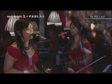Be My Last (Live Orchestra Performance) - Hikaru Utada