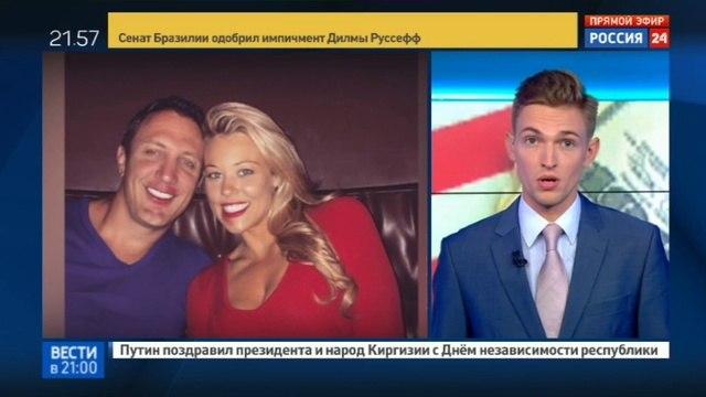 Новости на «Россия 24» • Месть жениху модель избила себя ради наживы