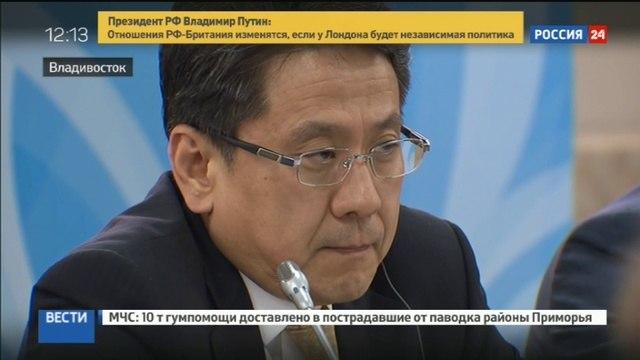 Новости на Россия 24 • ВЭФ Путин встретился с японским премьером и поговорил с бизнесменами об инвестициях