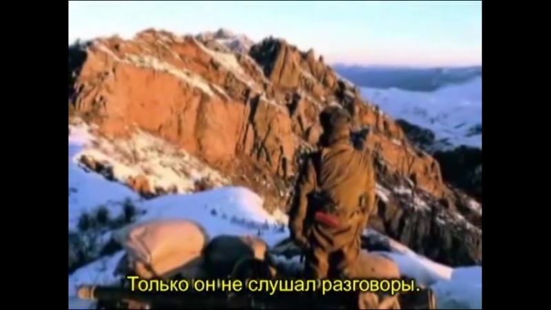 Змея - В. Мазур гр. Русь