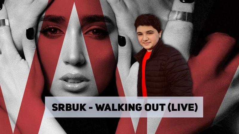 Srbuk Walking Out Live ШОК ЖИВОЕ ВЫСТУПЛЕНИЕ Srbuk НИДЕРЛАНДЫ ШВЕЙЦАРИЯ И ДР