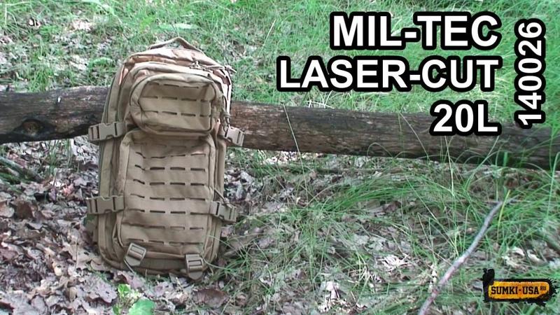 Mil-Tec Laser-Cut 20L (140026)