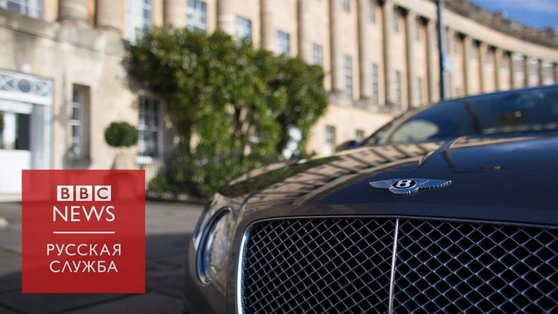 Бентли и пентхаус в Лондоне у сына экс-премьера Молдовы конфисковали полмиллиона фунтов