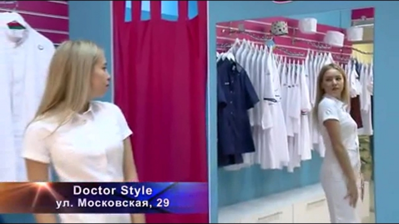 Doctor Style Супермаркет