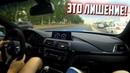 ГРУБЫЕ НАРУШЕНИЯ ПДД на BMW M4 ШАШКИ по УФЕ 200 по ГОРОДУ