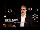 Миссия невыполнима 6. Последствия — Русское видео о фильме (2018)