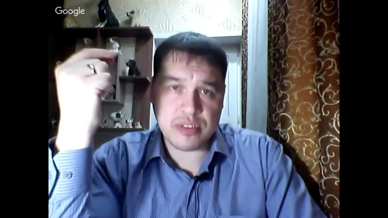 Финансовая грамотность простым языком.Алексей Наумов