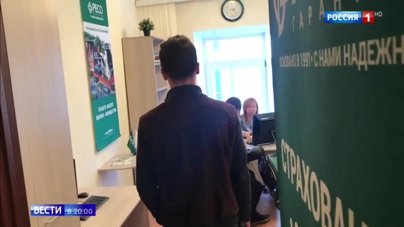 Без полиса ОСАГО_ страховщики превращают мотоциклистов РФ в пешеходов - Россия 24