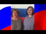 Поздравляем всех россиян и ивантеевцев с Днём России - и участвуем во Всероссийском флешмобе #НашГимн!