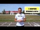 Как бегать без травм. 10 принципов, которые надо соблюдать