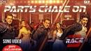Клип Party Chale On к фильму Гонка 3 Жаклин Фернандес Салман Кхан Дейзи Шах Анил Капур Бобби Деол
