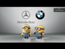 BMW VS Mercedes-Benz of minions