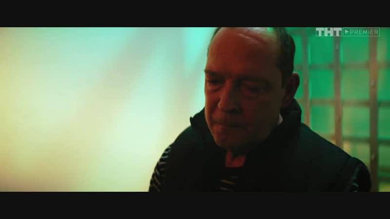 S04E02
